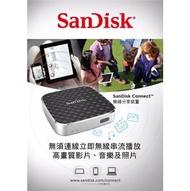 SanDisk Connect 無線分享儲存盒 64GB