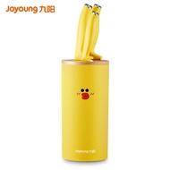Joyoung ชุดมีด line ตุ๊กตาหมีไลน์มีดหั่นผักห้องครัวของใช้ในครัวเรือนอลูมิเนียมพ่อครัวมีดแกะสลักแพคเกจการรวมกัน