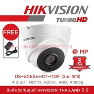 HIKVISION 4IN1 CAMERA ---5 MP--- DS-2CE56H0T-IT3F (3.6mm) 4 ระบบ : HDTVI, HDCVI, AHD, ANALOG ***ใช้กับเครื่องบันทึกที่รองรับกล้องความละเอียด 5 ล้านพิกเซลขึ้นไปเท่านั้น*** 'FREE' ADAPTOR BY BILLIONAIRE SECURETECH