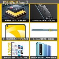 ㍿▧New mobile phone vivo iqoo U1 vivou1 iqoou1 vivoiqou1 neo3 iq003 iq00u1 iqooz1 x 5g official flagship store