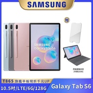 【SAMSUNG 三星】Galaxy Tab S6 10.5吋 平板電腦(LTE/T865)