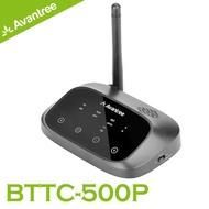 Avantree OasisPlus 進階版aptX-HD低延遲無線藍牙接收/發射器(BTTC500P)