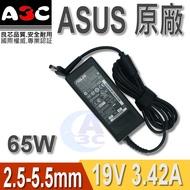 ASUS變壓器-華碩65W(長條), B43S, MX239H,MX279H, VX239H, VX279H, Z84F