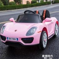 嬰兒童電動車四輪可坐遙控汽車1-3歲4-5搖擺童車可坐人寶寶玩具車 歐韓時代.NMS