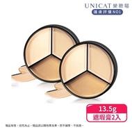 【UNICAT 變臉貓】MEILIN 全方位三色遮瑕膏X2(專業低妝遮瑕)