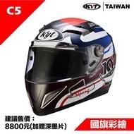 【直直行專賣】[限時出清]KYT   C5系列 安全帽 全罩式安全帽 商品促銷價!!!