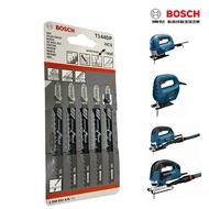 德國 BOSCH博世原廠線鋸機專用線鋸片T144DP 木材用/軟木/鋸屑板/木心膠合板/纖維板/門板 GST