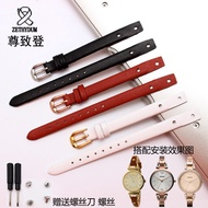 Zunzhideng watch strap suitable for fossil men and women lea