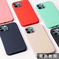 韓國 MR 輕薄軟殼 手機殼│LG VELVET G8X G8 G7 Q60 Q61 V50s V50 V40