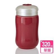 【乾唐軒活瓷】快樂單層陶瓷隨身杯 320ml(胭脂)
