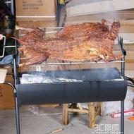 燒烤架 烤全羊爐大號加厚燒烤爐戶外無煙木炭燒烤5人以上烤乳豬羊腿烤架 3C優購 HM