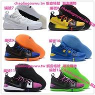 爆款耐吉 NIKE KOBE AD EP科比AD 藍球鞋 科比籃球鞋 kobe球鞋 運動訓練鞋