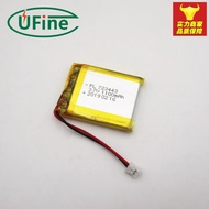 聚合物鋰電池超薄 723443(1100mAh) 3.7V 聚合物電芯MSDS CE