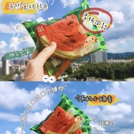 a1Watermelon Toast Bread Running Bar Internet Celebrity Hami Melon Pitaya Sandwich Toast Meal Replacement Bread Nutritio