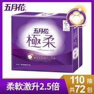【箱購】五月花極柔頂級抽取式衛生紙110抽*12包*6袋