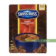 【暖冬必備】swiss miss 即溶可可粉(50包/盒)_香醇巧克力