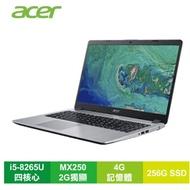 年度資訊展同步大降價 快來私訊 Acer A515-52G-50T7