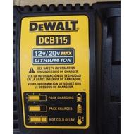 全新原裝得偉充電器、得偉DCB115充電器、得偉快充、Dewalt 充電器、Dewalt 充電座、得偉112充電器