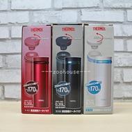 【膳魔師】不鏽鋼真空保溫瓶0.35L JNO-350