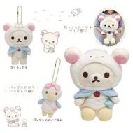 拉拉熊最新系列 [小白熊的假期-和企鵝朋友的夢中約會]玩偶 娃娃 鑰匙圈 吊飾(1750元)