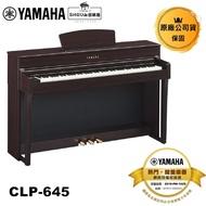 Yamaha 電鋼琴 CLP-645