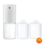 米家自動感應洗手機+小衛質品泡沫抗菌洗手液(三瓶裝)