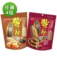 【盛香珍】豐葵香瓜子150gX4包入(焦糖風味/桂圓紅棗風味)