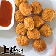 【上野物產】紅龍特選 小巧美味雞塊 x5包(1000g土10%/包 雞塊 雞排 雞球)