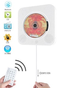 [Shipping from japan]CD player specialty store cd radio cassette CD player small wall mount cd playe