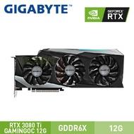 技嘉 RTX 3080 Ti GAMING OC 12G/std:1710MHz三風扇/註冊五年保(長32公分)