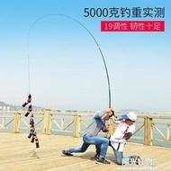 釣魚竿手竿日本進口碳素臺釣竿超輕超硬19調6.3米大五節黑坑竿 NMS陽光好物 母親節禮物
