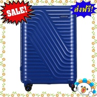 SALE!! (SIZE24นิ้วมี4สี) AMERICAN TOURISTER กระเป๋าเดินทาง รุ่น HIGH ROCK SPINNER 67/24 TSA แบรนด์ของแท้ 100% ใช้ดี คงทน คุ้มค่า