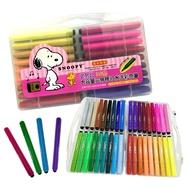 正版授權-史努比可水洗彩色筆提盒24色&36色