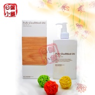 日本光伸 Blanche 橄欖卸妝油 olive Pure Cleansing Oil