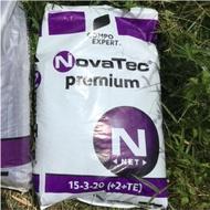 25kg Baja Novatec Premium ( 100% ORIGINAL FROM GERMANY 🇩🇪 )