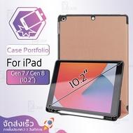 Qcase - เคสฝาพับ สำหรับ iPad Gen 7 / Gen 8  – Smart Case with Auto Wake / Sleep for iPad Gen 7 / Gen 8