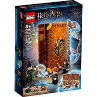 LEGO76382 霍格華茲魔法書:變形學 樂高 哈利波特系列