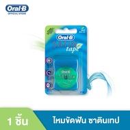 Oral-B ออรัลบี ไหมขัดฟัน ซาตินเทป 25 เมตร Floss Satin Tape 25M Mint Dental Floss