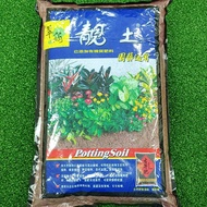 China Potting Soil (5 Ltr) 靓土 - perfect for flowers and potted plants!