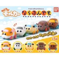 全套5款 日本正版 天竺鼠車車 排隊公仔 扭蛋 轉蛋 PUI PUI 排排站公仔 Molcar BANDAI - 660859