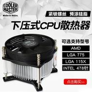 CPU散熱器酷冷至尊電腦CPU風扇 775針1155/1151靜音 CPU散熱器下壓式