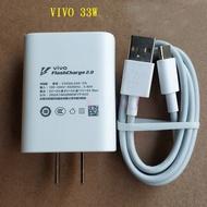 New Flash Charging Vivo X30 X50pro IQOO neo855 charger 33W flashing V3330L0A0-CN