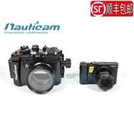 【優橙新品】Nauticam 17714松下LX10潛水防水殼Panasonic LX10相機水下防水罩