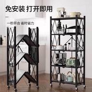 免安裝折疊廚房置物架多層儲物收納架落地式可移動折疊置物架