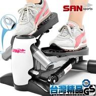 台灣製造企鵝踏步機P248-T01C外八字登山美腿機.上下左右踏步機.有氧滑步機划步機.運動健身器材SAN SPORTS