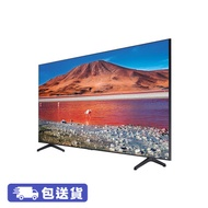 SAMSUNG UA43TU7000JXZK 43吋 Crystal UHD 4K 超高清電視 色彩細節,為你而設 色彩表現,清晰生動 強大畫質