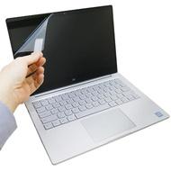【Ezstick】小米 Air 13.3吋 靜電式筆電LCD液晶螢幕貼(可選鏡面或霧面)