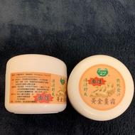 古早味 黃金薑霜 (熱 油性)100g