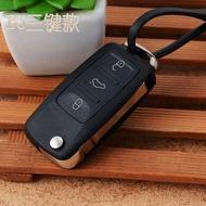 電瓶車防盜器遙控改裝汽車摺疊遙控器鑰匙