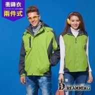 【Dreamming】戶外機能防風雨保暖三穿連帽衝鋒外套(綠灰)